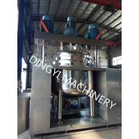 Buy cheap 1600L Vacuum Emulsifying Mixer Stainless Steel Hydraulic Lifting System For from wholesalers