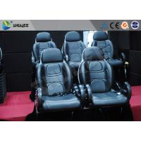 Customize Home 5D Cinema Equipment Luxurious 3D / 4D / 5D / 6D / 7D Cinema Manufactures