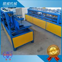 Buy cheap Full Automatic Chain Link Fence Machine 1.4mm - 5.0mm Weaving Diameter from wholesalers