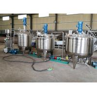 Groundnut Paste Automatic Food Processing Machines Stainless Steel Material Manufactures