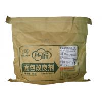 Odorless Powder Bread Improver Powder , Complex Raising Agent Manufactures
