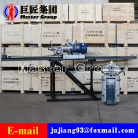 KHYD75 rock electric drill  3KW rock electric drill Manufactures