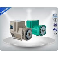 4 Wires Brushless Synchronous Generator , 3 Phase AC Brushless Generator Manufactures