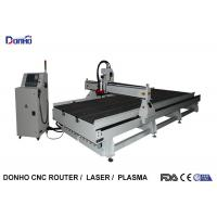 White ATC CNC 3D Router Miling Machine with Syntec Control system For Cutting Manufactures
