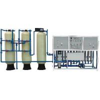 Quality Water Purifier Machine Wirh RO System for Drinking (RO-1000I) for sale