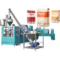 Easy Adjust Premade Bag Packing Machine , Maize Wheat Flour Packing Machine Manufactures
