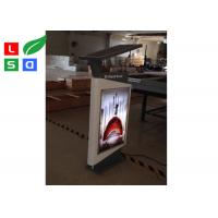 Quality A0 Poster Size Solar Sign Lights 80 Watt Advertising Sign Billboard For Street for sale