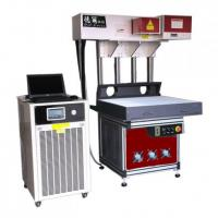 Buy cheap 280W CNC Engraver / Dynamic Laser Marking Machine For Crafts , Glass , Wood from wholesalers
