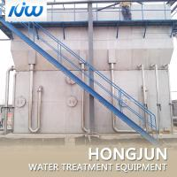 High Efficiency River Water Treatment Plant , Seawater To Freshwater Machine 2-200m3/H Manufactures