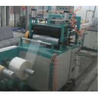 Thickness 0.025-0.07mm Blown Film Plant For PVC Packaging Film SJ45*25-Sm500 Manufactures