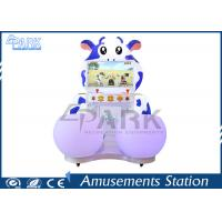 Lovely Design Kids Game Machine , Cute Cow Kids Lottery Game Machine Manufactures