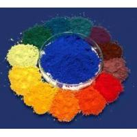 Quality Disperse Dye Navy Blue QW-RS for sale