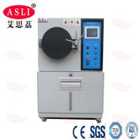 Autoclave Accelerated Aging Test Chamber PCT HAST Chamber AC220V Powder Manufactures