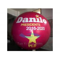 Quality Advertising Custom Printed Helium Balloons High Air Tightness For Promotion for sale