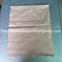 Custom Destruction Strong Viscosity Seal Courier Bag Green Dyeing Net Merchant Clothing Express Package Plastic Bag Manufactures