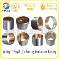 Quality professional factory manufacture bimetal bushing,copper bushing,metal sleeve bushing for sale