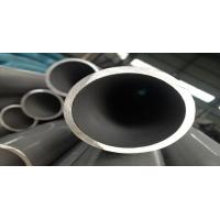 800G Mirror Finish Oval Stainless Steel Tube ASTM A559jiejw4 , A249 201/ 202 /304 / 316 Manufactures