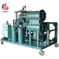 Explosion Proof Light Diesel Oil Water Separator Waste Oil Refinery Machine Manufactures