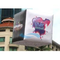 Quality Cube Balloon Inflatable Sphere Balls , Square Air Advertising Balloons for sale