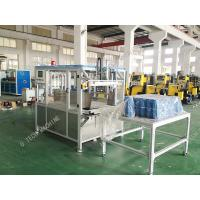 Automatic Baler Bottle Bagging Machine 10 Package Every Min 220V 50 - 60 HZ Manufactures