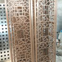 decorative perforated  metal plate with golden colour Manufactures