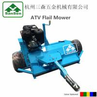 AFM100B-B13H ATV Flail Mower with 13hp Briggs engine Handle Start Manufactures