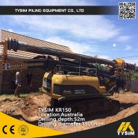 TYSIM KR150C Rotary Drilling Rig 37m Interlocking Kelly Bar Max Pile Diameter 1500mm Manufactures