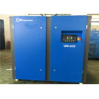 7.5kw air screw compressor in silent design german rotorcomp air end  in TUV certificates, 5 years warranty Manufactures
