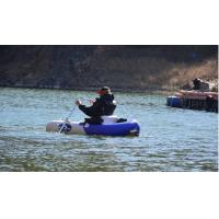 Blue Mini Pontoon Inflatable Fishing Dinghy , 1.5m Float Inflatable Belly Boat Manufactures