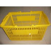 Portable Handheld Yellow Plastic Shopping Basket / Single Carry Handle Baskets Manufactures