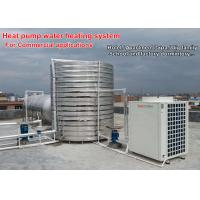 China 220V / 380V Heat Pump Water Heater For Commercial Use CCC Certification on sale