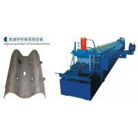 PPGI Highway Guardrail Roll Forming Machine For Making 310mm Corrugated Sheet Manufactures