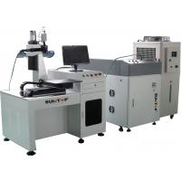 300W Fiber Laser Welding Machine ,  Automatic Yag Pulse Laser For Metal Products Manufactures