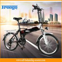 "Ce FCC approval  lithium battery Electric Boost Bike with seat  foldable 20"" wheel Manufactures"
