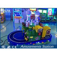 Electronic Round Castle Kids Coin Operated Game Machine 220V Small Train Rides Manufactures