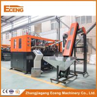 Modular Plastic Bottle Making MachineWith Linear Transportation Construction Manufactures