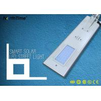 30W Integrated LED Solar Street Light With Lithium Battery For Garden Yard Parking Manufactures