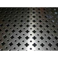 China Cross Hole Stainless Steel Perforated Mesh Home Depot Lightweight on sale