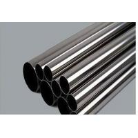ASTM A312, A213, A269, 269M, GB, T14975, DIN2462 321 stainless Seamless Steel Pipes / Tube Manufactures