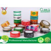 Personalized Red / Black / Yellow Bopp Adhesive Tape For Box Seal Packaging Manufactures
