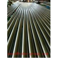 Super duplex steel steel pipe ASTM A790 Manufactures
