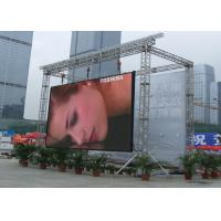 P10 Outdoor High Brightness Rental LED Display Screen High definition Great waterproof Manufactures
