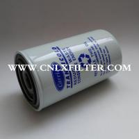 30-00450-00 30-0045000 300045000 carrier oil filter Manufactures