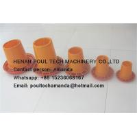 Poultry&Livestock Farm White Plastic Chicken Feeder & Day Old Chick Feeder for Chicken Deep Litter System Manufactures