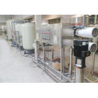 China 380v R.O. Residential Water Purification System For Pure Drinking Water on sale