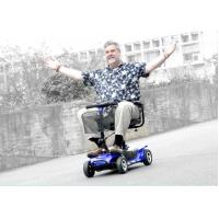 Electric Mobility Travel Scooter for Elder, handicapped and disabled people Foldable bicycle 100kg load Manufactures