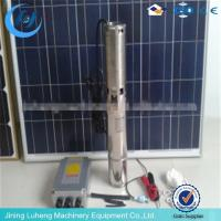 Low price AC or DC solar water pump made in China Manufactures