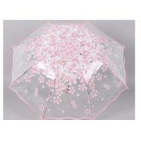 Buy cheap Creative cherry blossom Transparent Rain Umbrella 3 fold female art fresh and lovely cherry from wholesalers