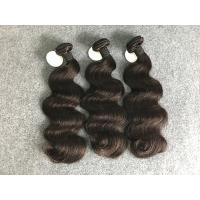 "Real Natural Brazilian Weave Hair Extensions 8a Weave Bundle 10""-30"" Inch Manufactures"