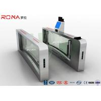 High Speed Facial Recognition Turnstile Customizable Double Barrier Swing Gate Manufactures